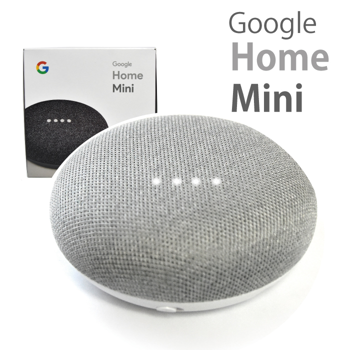 Review Us and Win a Google Home Mini! - The Henry's Bridal Boutique